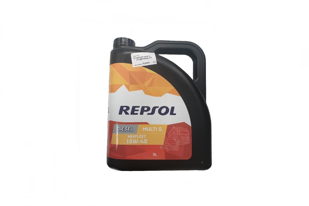 Repsol diesel Multi G 15W40 Mixfleet 5L